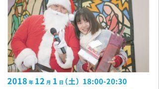 仙台YMCAクリスマス12月1日(土)開催!チケット販売中!